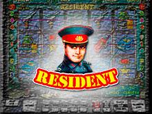Автомат 777 Resident